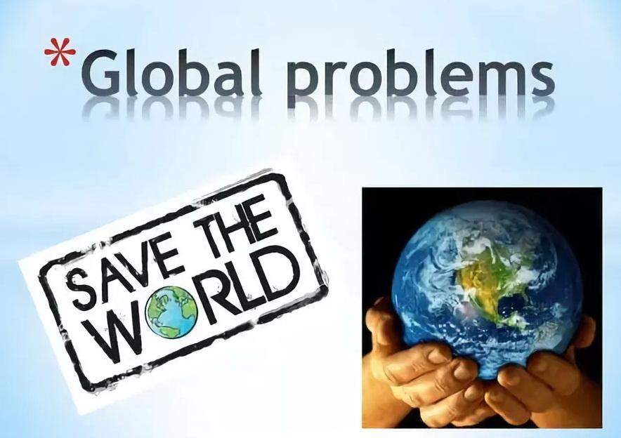 надо беречь планету Земля