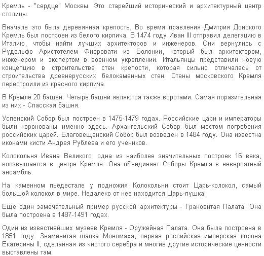 топики по английскому с переводом: