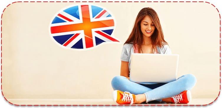 английский по скайпу - пример уроки в нашей школе