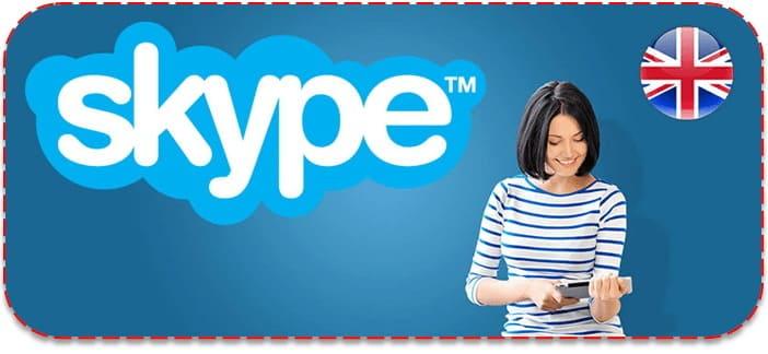 удобство занятий через Skype