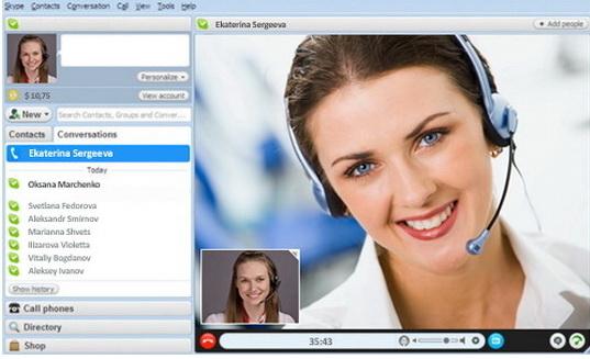 Обучение английскому через скайп бесплатно сайт бесплатного обучения пк